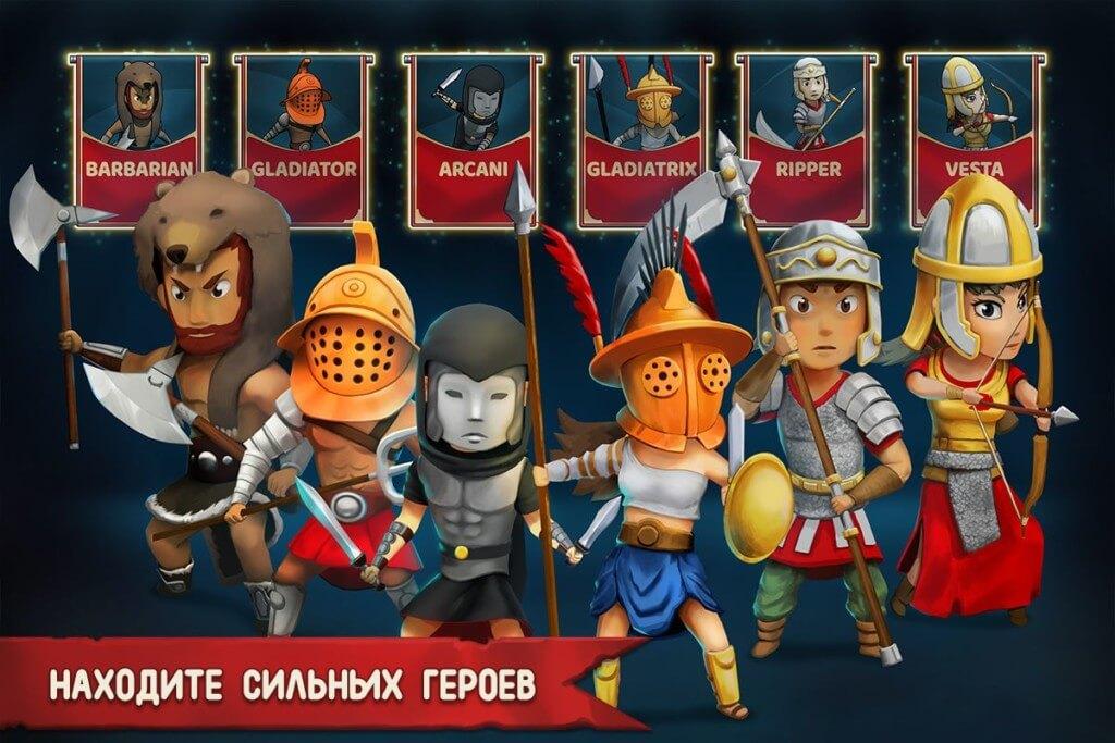 Grow Empire: Rome - почувствуйте себя римским полководцем