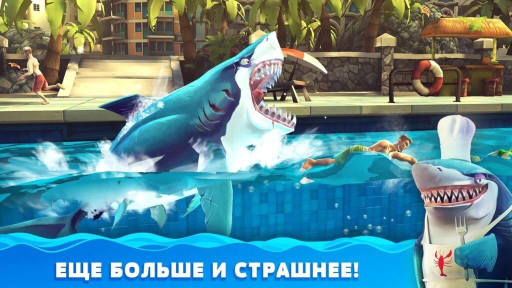 Hungry Shark World - более 30 видов акул