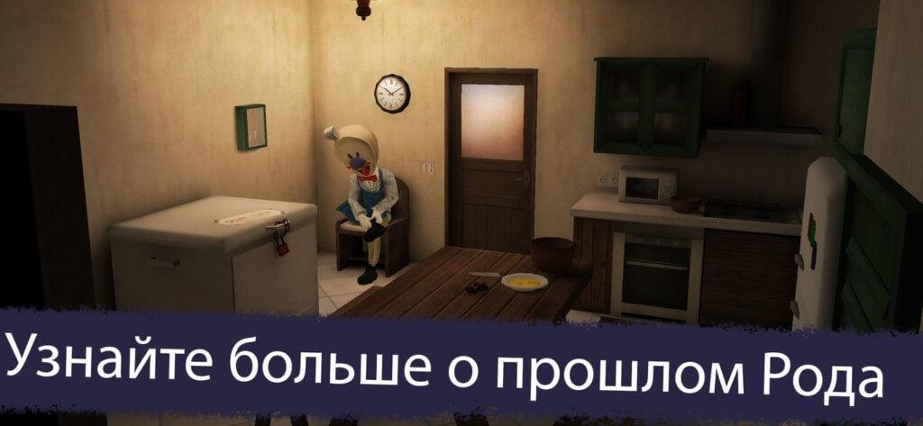 Система смены персонажей в игре Ice Scream 5 Friends: История Майка