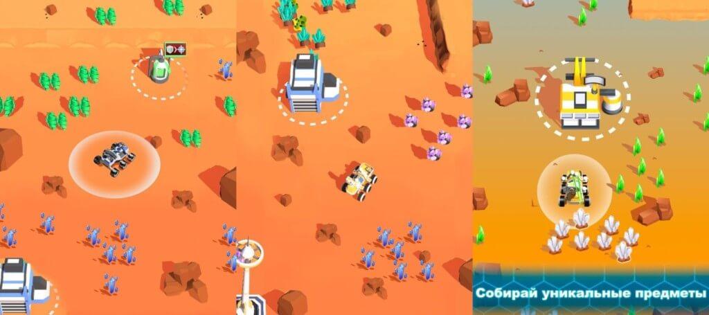 Простое управление в игре Space Rover